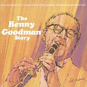 ベニー・グッドマン物語 オリジナル・サウンドトラック<期間限定盤>