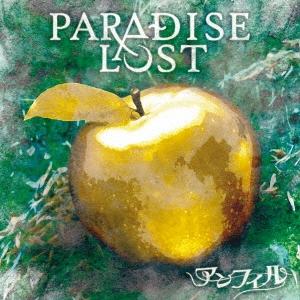 アンフィル/PARADISE LOST<通常盤>[DSI-006]