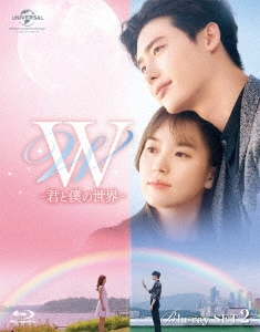 W -君と僕の世界- Blu-ray SET2 [2Blu-ray Disc+DVD] Blu-ray Disc
