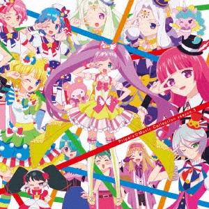プリパラ ミュージックコレクション season.3 CD