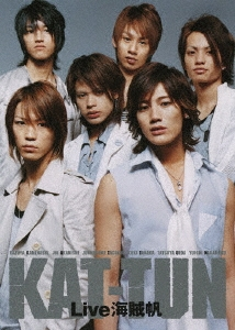 KAT-TUN Live 海賊帆 DVD