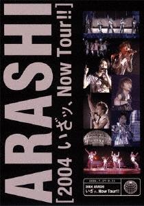 嵐/2004 嵐! いざッ、Now Tour!![JABA-5005]
