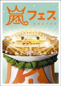 ARASHI 嵐フェス NATIONAL STADIUM 2012 DVD