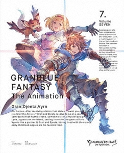 GRANBLUE FANTASY The Animation 7<完全生産限定版> DVD
