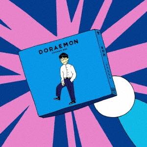 ドラえもん<通常盤> 12cmCD Single