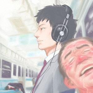 【ワケあり特価】エレファントカシマシ カヴァーアルバム3 ~A Tribute To The Elephant Kashimashi~