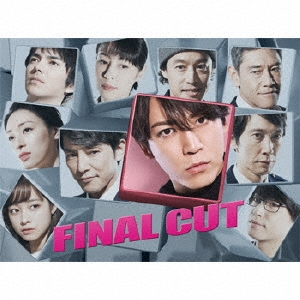 FINAL CUT DVD-BOX DVD