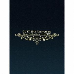 ガスト25周年記念ベストセレクション CDボックス