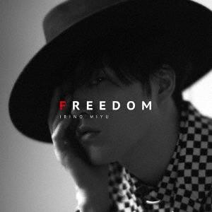 入野自由/FREEDOM<通常盤>[LACM-14764]