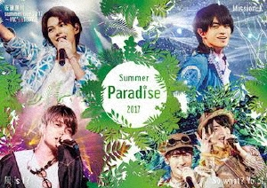 Summer Paradise 2017 Blu-ray Disc