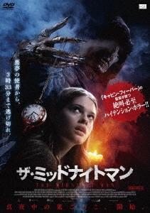 ザ・ミッドナイトマン DVD
