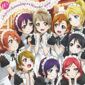 μ's/これからのSomeday/Wonder zone[LACM-14064]