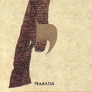 Masada/マサダ10 [DIW-935]