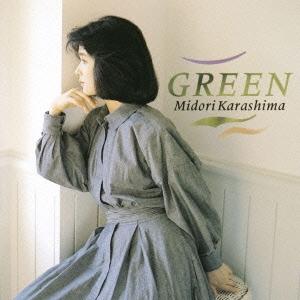 辛島美登里/GREEN [Blu-spec CD2] [MHCL-30142]