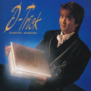 浅倉大介/D-Trick [Blu-spec CD2] [MHCL-30168]