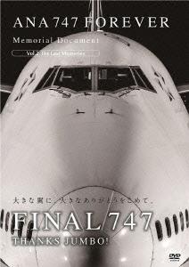 ANA 747 FOREVER Memorial Document Vol.2 The Last Memories [PCBG-11215]
