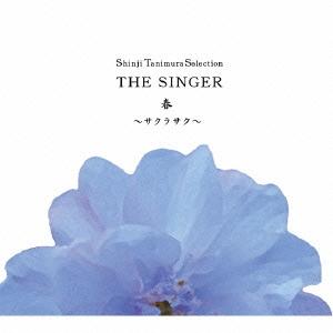 谷村新司/Shinji Tanimura Selection THE SINGER・春~サクラサク~ [CD+DVD] [VPCC-82645]