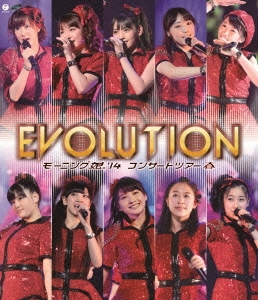 モーニング娘。'14 コンサートツアー春 EVOLUTION