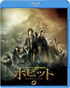 ホビット 竜に奪われた王国 Blu-ray Disc