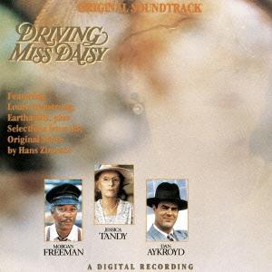 Hans Zimmer/オリジナル・サウンドトラック ドライビング Miss デイジー[RBCP-2828]