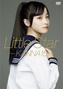 橋本環奈/Little Star ~KANNA15~ [YRBS-90012]