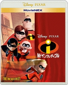 Mr.インクレディブル MovieNEX [Blu-ray Disc+DVD] Blu-ray Disc