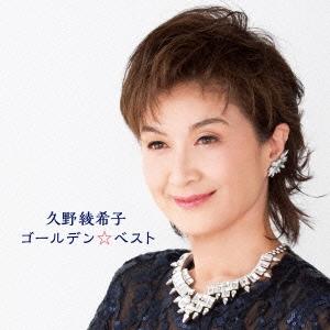 久野綾希子の画像 p1_6