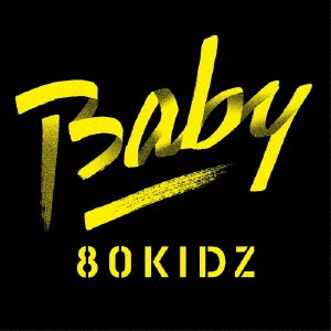 80kidz/Baby EP<初回限定生産盤>[DDCB-12079]
