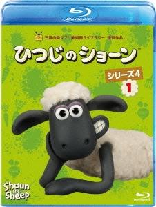 ひつじのショーン シリーズ4 1 Blu-ray Disc