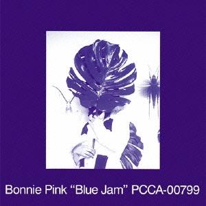 Blue Jam