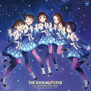 765PRO ALLSTARS/THE IDOLM@STER PLATINUM MASTER 01 Miracle Night[COCC-17211]