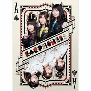 イヤホンズ/予め失われた僕らのバラッド [CD+DVD]<初回限定盤>[KICM-91715]