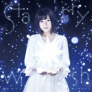 Starry Wish 12cmCD Single