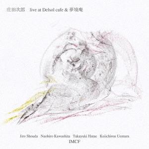 庄田次郎 Live at Delsol cafe & Mukyoan