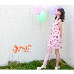 ふわふわ/晴天HOLIDAY/Oh!-Ma-Tsu-Ri! 【赤坂星南ソロジャケットver】 [AVCD-16715]