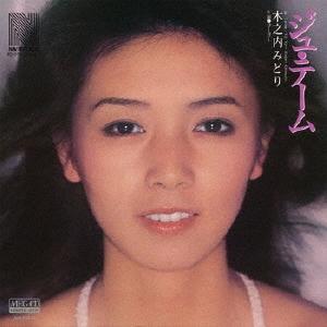 木之内みどり/ジュ・テーム , TOWER RECORDS ONLINE