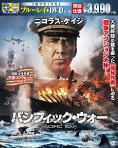 マリオ・ヴァン・ピーブルズ/パシフィック・ウォー [Blu-ray Disc+DVD]<初回版>[1000645848]