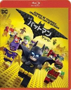 ウィル・アーネット/レゴ バットマン ザ・ムービー ブルーレイ&DVDセット(2枚組/デジタルコピー付)<初回仕様版> [1000649901]