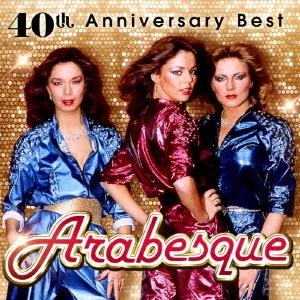 Arabesque (Disco)/40th アニヴァーサリー・ベスト[VICP-65453]