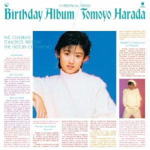 バースデイ・アルバム+ SHM-CD