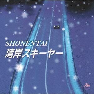 湾岸スキーヤー 12cmCD Single