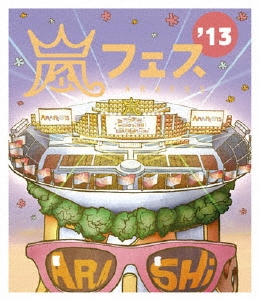 ARASHI 嵐フェス'13 NATIONAL STADIUM 2013 Blu-ray Disc