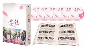 花郎 ファラン DVD-BOXI DVD