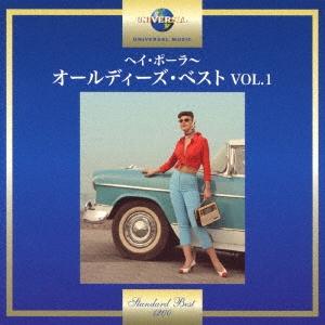 ヘイ・ポーラ~オールディーズ・ベスト VOL.1 CD