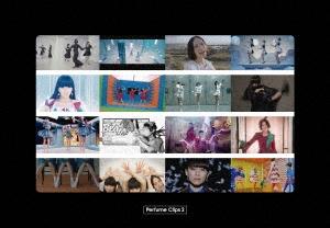 Perfume Clips 2<初回限定盤> DVD