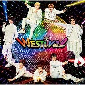 WESTival<通常盤> CD