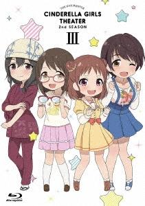 アイドルマスター シンデレラガールズ劇場 2nd SEASON 第3巻 [Blu-ray Disc+DVD+CD] Blu-ray Disc