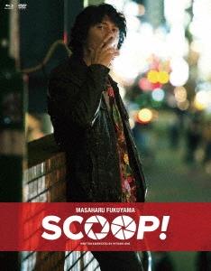 SCOOP! 豪華版Blu-ray/DVDコンボ [2Blu-ray Disc+DVD] Blu-ray Disc