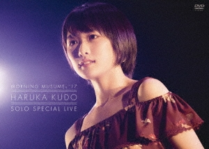 MORNING MUSUME。'17 HARUKA KUDO SOLO SPECIAL LIVE