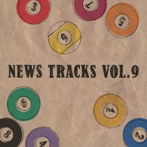 News Tracks Vol.9 CD
